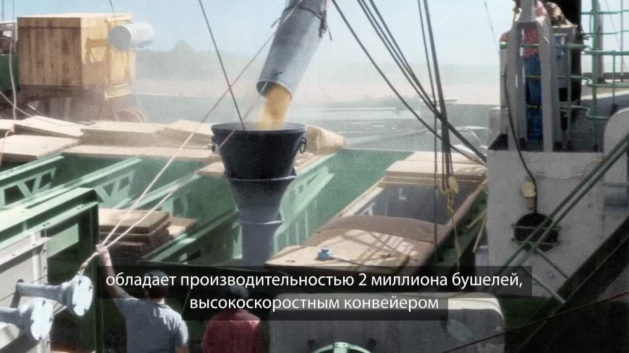 Russian subtitling Bunge