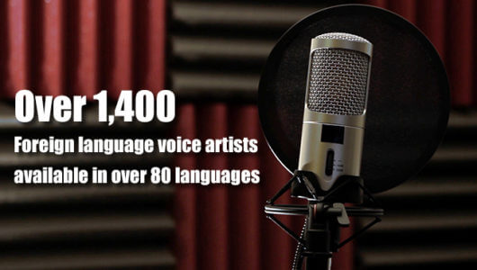voice-over artists