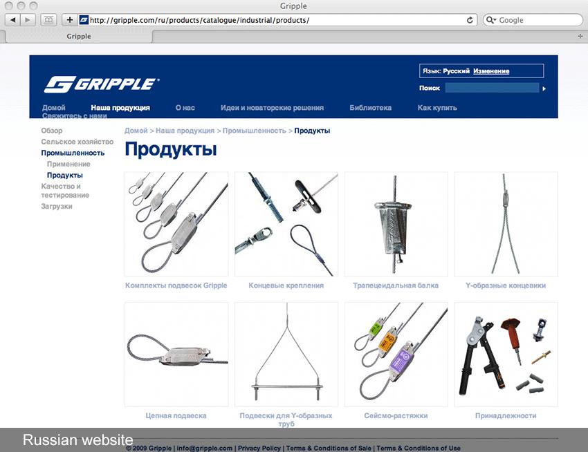 Russian website translation