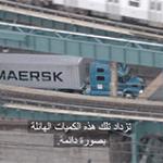 Arabic Subtitling for Maersk